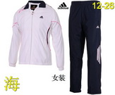 Adidas Woman Suits AWsuit068